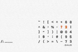 岛屿心情乐队正式推出2021全新专辑《?2》