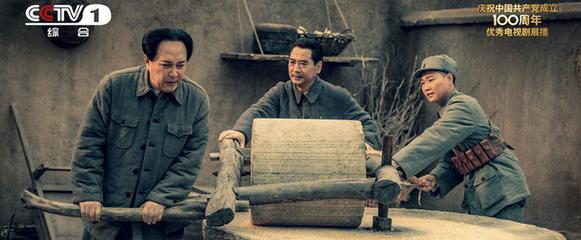 《大决战》收视位列黄金时段电视剧首位
