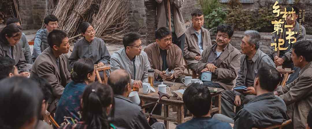 《花开山乡》将播 王雷领导村民建设美好乡村