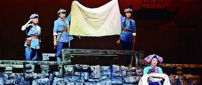 现代昆剧《半条被子》受邀参加中国昆剧艺术节