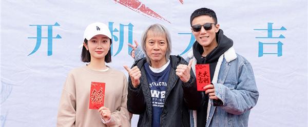 青春校园网剧《跳跃的青春》北京开机