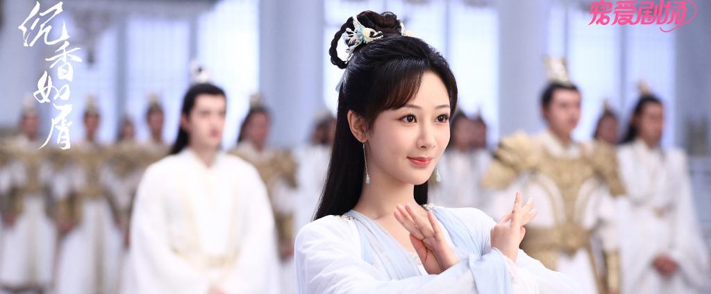 杨紫成毅主演仙侠剧《沉香如屑》杀青