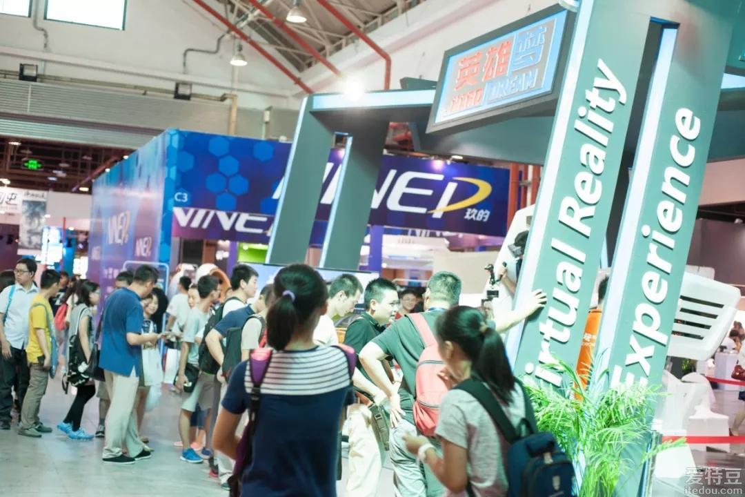 中国动漫游戏文化产业博览会即将开幕 展会活动-第5张